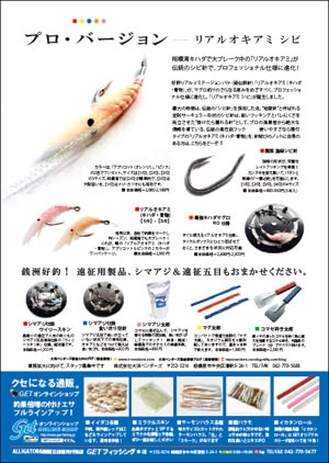 Ad200501